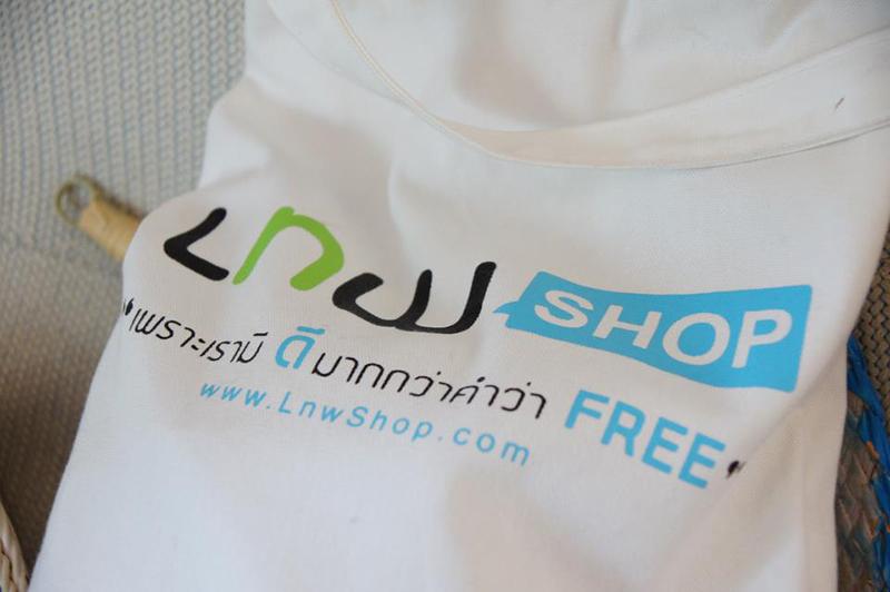 LnwShop Bag V.1