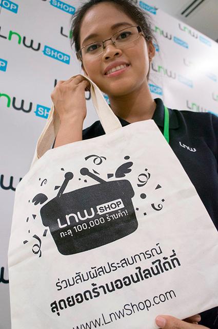 LnwShop 100k store front bag